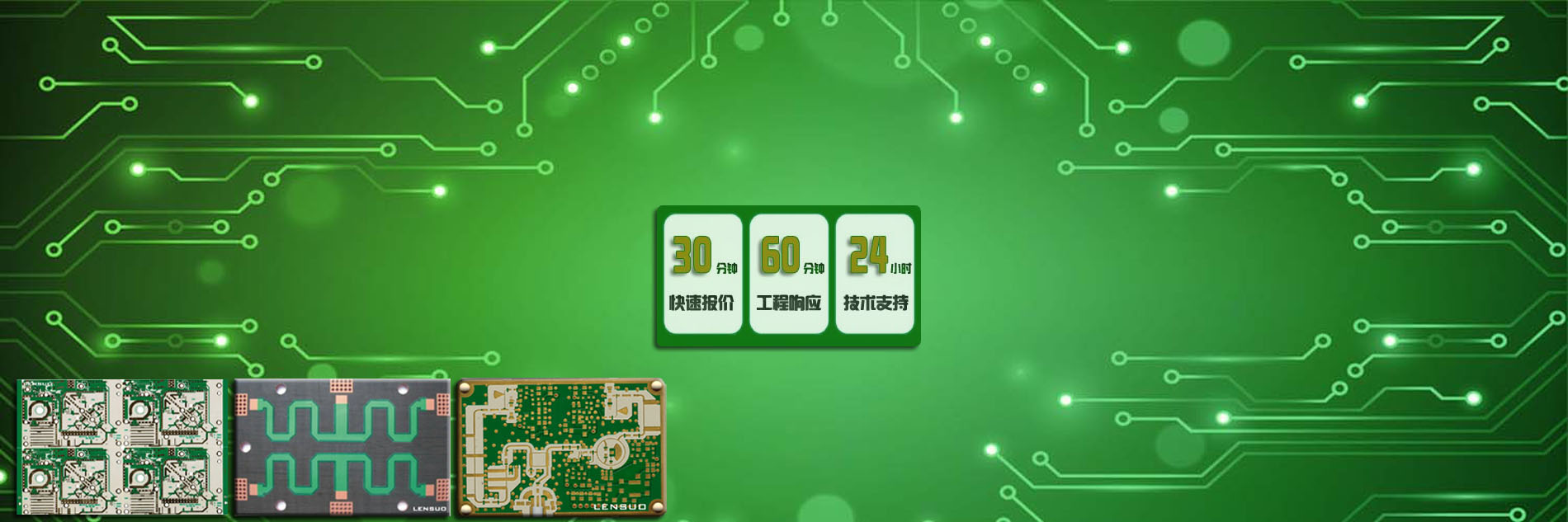 Pcb Manufacture Lensuo Technology Development Coltd Printed Circuit Board Manufacturer Buried Blind Via For Sale Your Products To Market Faster The Most Trusted Supplier Of